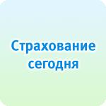 (c) Insur-info.ru