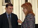 Ирина Алехина Дмитрий Суетин