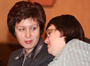 Татьяна Цыбина Светлана Чепелева