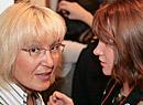 Луиза Плещенко Екатерина Селезнева