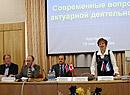 Илья Ломакин-Румянцев Жан-Луи Массе Эндрю Смит