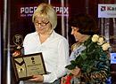 Лариса Бесфамильная Ольга Степеннова