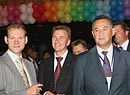 Руслан Васютин Юрий Родионов