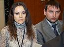 Юлия Дейнеко Андрей Посевкин