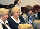 Марина Кадыкова Екатерина Потапова Надежда Пугачева
