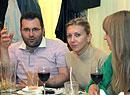Екатерина Двойникова Анастасия Калинина Алексей Фатеев