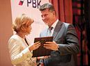 Ирина Алехина Сергей Ефремов