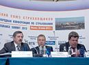 Александр  Гурдус Владимир Кузин Михаил Порватов