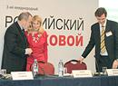 Вера Балакирева Андрей Кигим Гётц Курас