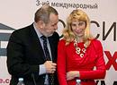 Вера Балакирева Андрей Кигим