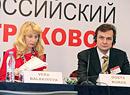 Вера Балакирева Гётц Курас