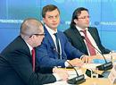 Александр Горин Дмитрий Гришанков Олег Овсяницкий