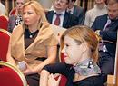 Дмитрий Багинский Ольга Мещерякова Владимир Новиков Ольга Постоленко Мария Титчева