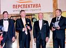 Андрей Богачев Виталий Нечипоренко Александр Филонюк Анатолий Чубинский