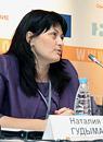 Наталья Гудыма