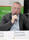 Дмитрий Балакин