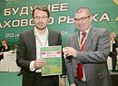 Дмитрий Гришанков Дмитрий Маркаров Надежда Мартьянова Сергей Рябцов