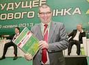 Дмитрий Гришанков Дмитрий Маркаров Сергей Савосин