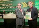 Дмитрий Гришанков Сергей Савосин Алексей Сидорович