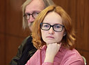 Евгения Бахматова