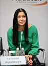 Татьяна Пучкова