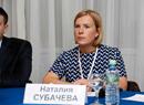 Наталья Субачева