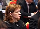 Екатерина Потапова