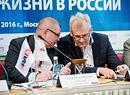 Александр Бондаренко Дмитрий Гришанков