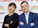 Наталья Васекина Егор Гриних