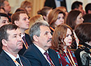 Фарит Вафин Ильдар Садыков Анна Шаромова