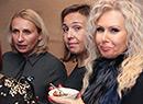 Светлана Гусар Виктория Деготь Елена Лифанова