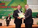 Михаил Волков Дмитрий Гришанков