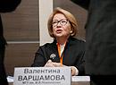 Валентина Варшамова