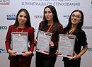 Диана Качурина Милая Курбанова Оксана Курбанова