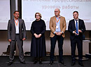 Валентина Варшамова Александр Прудников