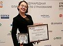 Александра Конвисарева