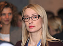 Юлия Компаненко