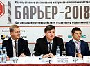Андрей Жуков Алексей Мерцалов Франк Тирольф