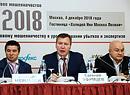 Алексей Мерцалов Евгений Уфимцев Игорь Фатьянов