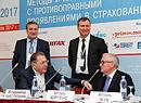 Корней Биждов Максим Данилов Евгений Уфимцев Игорь Юргенс