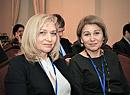 Ольга Герасимова Наталья Еремеева