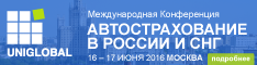 2nd Annual Motor Insurance Conference - Russia & CIS