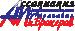 Ассоциация Профессиональных Страховых Брокеров (АПСБ)