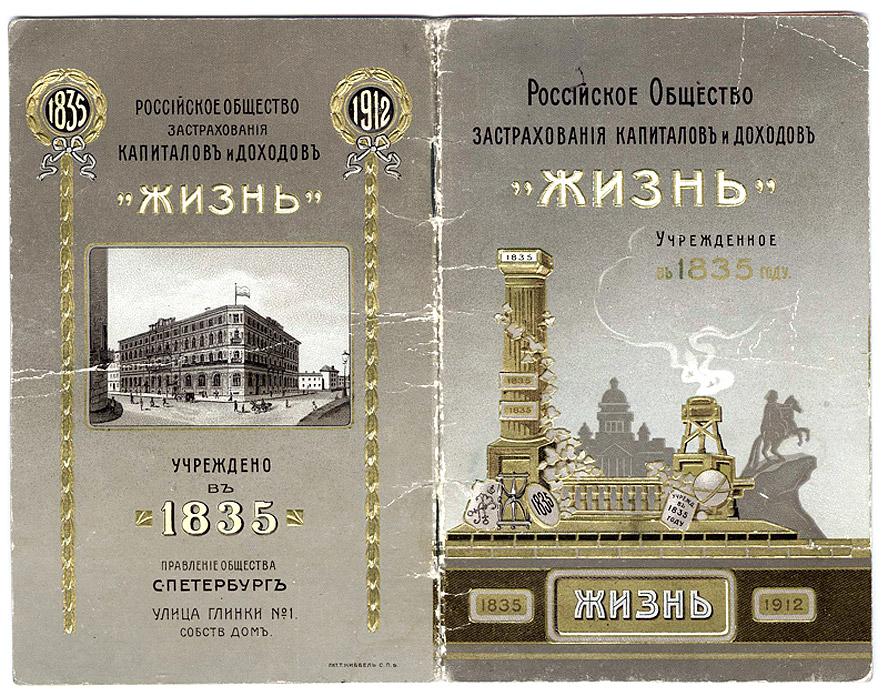 Программа Печати Брошюрой