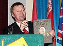 Александр Филонюк