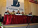 Елизавета Бойко Лилия Клоченко Дмитрий Кузнецов Виктор Лисин Наталья Лисина Николай Малышев