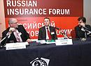 Аустин Кимм Юрий Колесников Алекс Корогодски