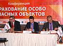 Николай Галушин Дмитрий Гришанков Александр Лукашевич