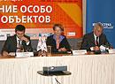 Ольга Андрианова Евгений Аркуша Павел Самиев