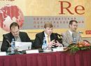 Второй Евроазиатский перестраховочный конгресс, Москва, 2005 г.
